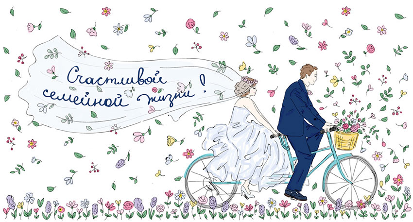 Cards for you and me Конверт Bicycle.Wedding