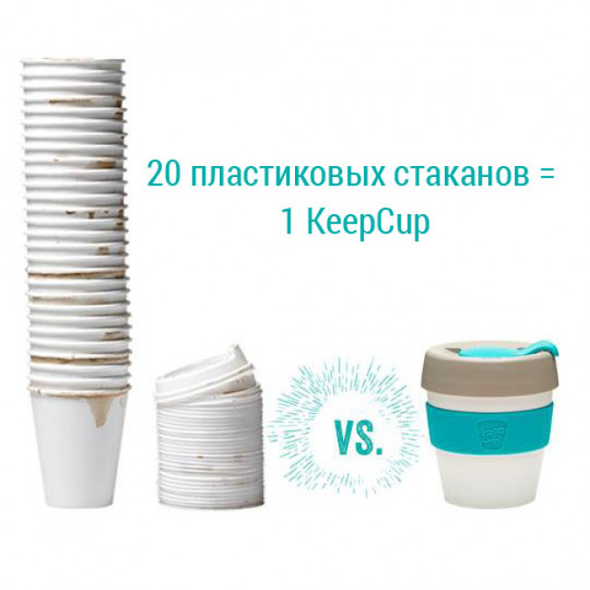 Кружка KeepCup Potion 340 мл фото
